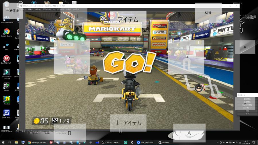 フレックスコントローラー用マリオカートプロファイル